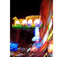 Nanjing Dong Road, Shanghai Photographic Print