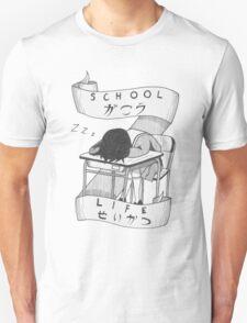 'School Life' japanese design T-Shirt