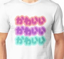 kawaii serie - triple -  Unisex T-Shirt