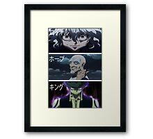 HxH (Muruem, Netero, Pitou) By Tokyo_Fool Framed Print