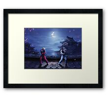 Sweet Spring Night - Only 50! Framed Print
