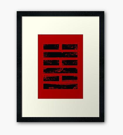 Arashikage Framed Print