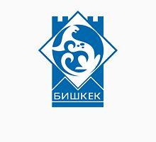 Coat of Arms of Bishkek Unisex T-Shirt