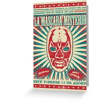 The Mysterious Mask Greeting Card