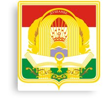 Coat of Arms of Dushanbe  Canvas Print