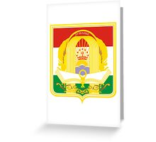 Coat of Arms of Dushanbe  Greeting Card