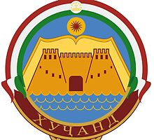 Symbol of Khujand by abbeyz71