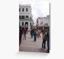 Medina of Tétouan Greeting Card