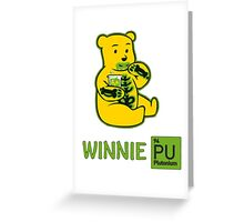 Winnie Plutonium Greeting Card