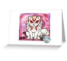 Dumpling Greeting Card