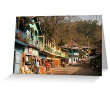 Gangtok Greeting Card