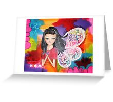 You are Amazing...Remember that Greeting Card