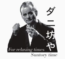 Suntory Time by Suay