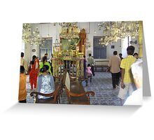 Inside the historic Jewish Synagogue in Cochin, Kerala, India Greeting Card