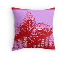 Special Thank You Throw Pillow