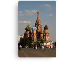 Saint Basil's Cathedral, Moscow, Russia Canvas Print