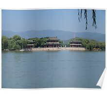 Chinese Garden and Lake Scenery Poster