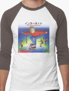 Internet Shoppe T-Shirt
