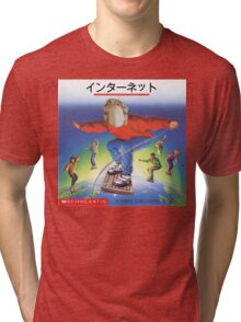 Internet Shoppe Tri-blend T-Shirt