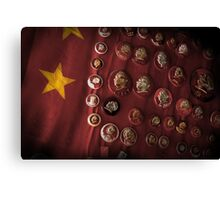 faces of mao Canvas Print
