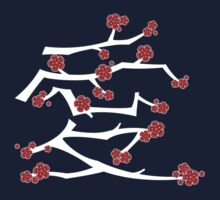 Chinese 'Ai' Love Red Sakura Cherry Blossoms White Branches Kids Clothes