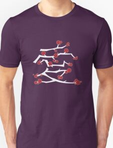 Chinese 'Ai' Love Red Sakura Cherry Blossoms White Branches Unisex T-Shirt