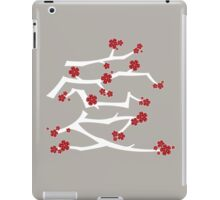 Chinese 'Ai' Love Red Sakura Cherry Blossoms White Branches iPad Case/Skin