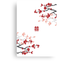Red Sakura Cherry Blossoms on White & Chinese Wedding Double Happiness Symbol Canvas Print