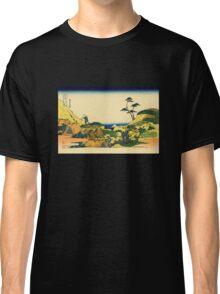 'Shimomeguro' by Katsushika Hokusai (Reproduction) Classic T-Shirt