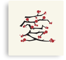 Red Sakura Cherry Blossoms Chinese Ai / Love Kanji Canvas Print