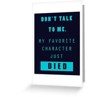 Nerd - Don't Talk to Me Greeting Card