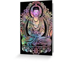 Cosmic Bodhi Greeting Card