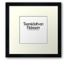 Taarsidath-An Halsaam - Iron Bull Framed Print