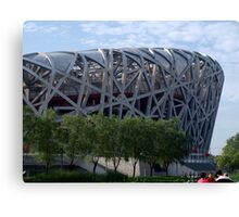 'Bird Nest' Beijing National Olympic Stadium Canvas Print