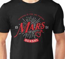 Vintage Mars Unisex T-Shirt