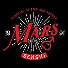 Vintage Mars by machmigo