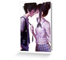 Anime Couple Greeting Card