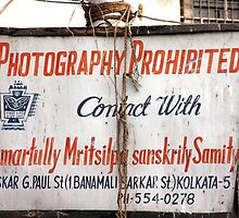 Photography Prohibited by Matt Emrich