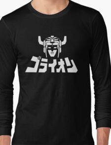 Voltron / Golion Long Sleeve T-Shirt