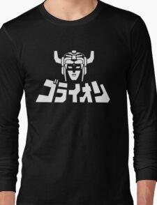Voltron / Golion Long Sleeve T-Shirt