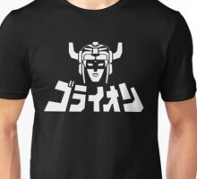 Voltron / Golion Unisex T-Shirt