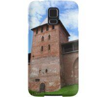 walls and towers of the Novgorod Kremlin Samsung Galaxy Case/Skin