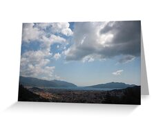 Sunshine, Clouds and Shadows Over The Bay Of Marmaris Greeting Card