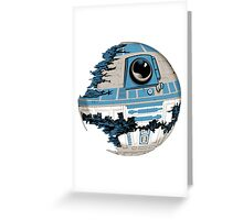 R2-D2 Death Star Greeting Card