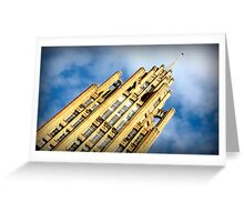 Manchester Unity Building - Melbourne Greeting Card