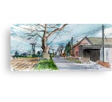 Tibberton Manor Farm, Shropshire Canvas Print