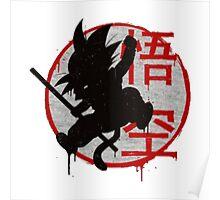 Little Goku Poster