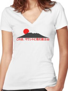 It's Snowing On Mt. Fuji-san (Japanese) Women's Fitted V-Neck T-Shirt