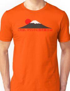It's Snowing On Mt. Fuji-san (Japanese) Unisex T-Shirt