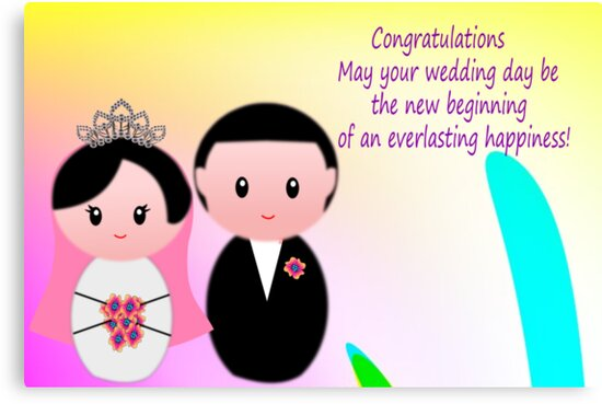 Just Married by tandoor